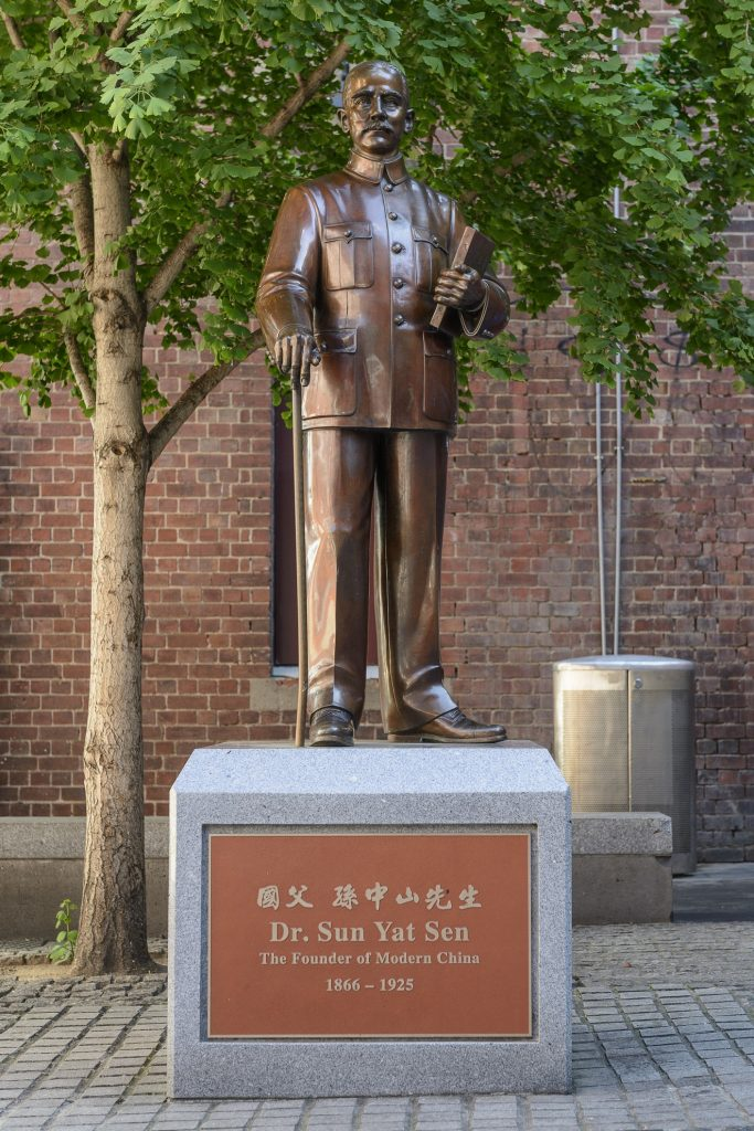 Dr Sun Yat Sen