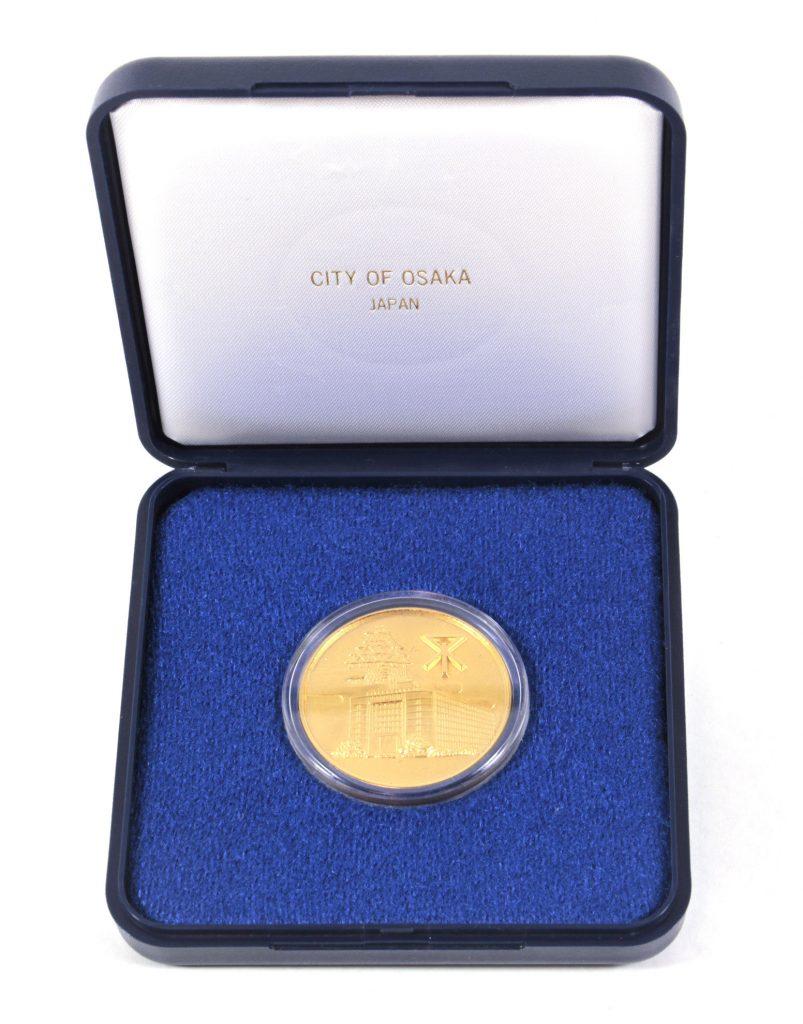 Medallion, Osaka Memorial