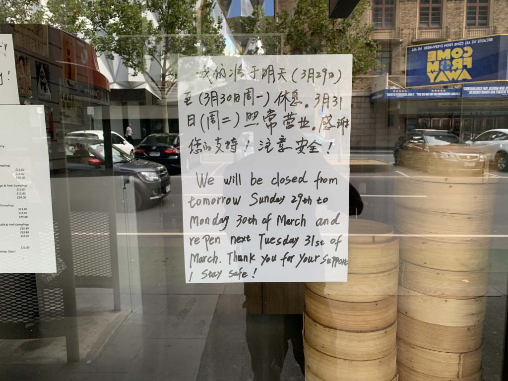 A Sign Of The Times (Secret Kitchen restaurant on Exhibition St) 1
